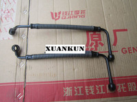 XUANKUN Motorcycle Accessories / QJ250 3 DD250 Oil Cooling Pipe