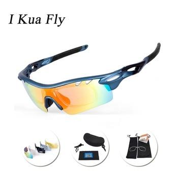 c6404ad0a6 Caliente gafas polarizadas ciclismo UV400 proteger bicicleta de carretera  gafas hombres gafas de sol al aire libre deporte bicicleta de montaña gafas  5 ...