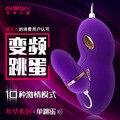 Brinquedos do sexo Para Mulheres, Vagina Da mulher Exercício de Kegel Vaginal Apertado Bola, 7 Velocidade RC Sem Fio Vibrando Amor Ovo Inteligente do ponto de G Vibrador