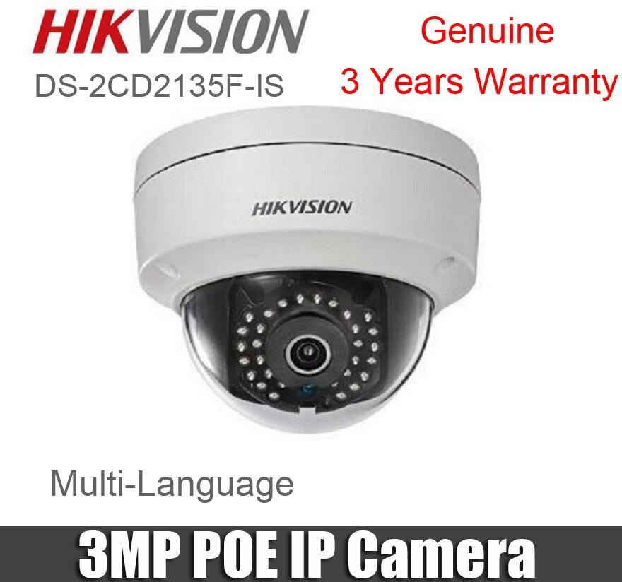 bilder für 2,8mm oder 4mm objektiv DS-2CD2135F-IS Ip-kamera zu ersetzen DS-2CD2132F-IS und DS-2CD2132-I H.265 mehrsprachige Version hikvision