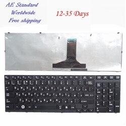 RU czarny nowy rosyjski Laptop klawiatura do Toshiba do satelity P750 P750D P755 P755D P770 P770D P775 P775D Qosmio X770 X775