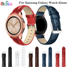 Leather Replacement Watch Strap Band For Samsung Galaxy Watch 42mm SM-R810 Bracelet band for samsung gear s2 classic watchbands replacement bands for samsung galaxy gear s sm r750 smart watch soft tpu classic watch band style with metal buckle