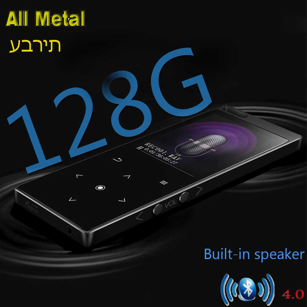 新オリジナル C12 スポーツ MP3 プレーヤー Bluetooth と 8 グラム 48 時間高品質ロスレスレコーダー FM Bluetooth 演奏することができ 4.0 MP3