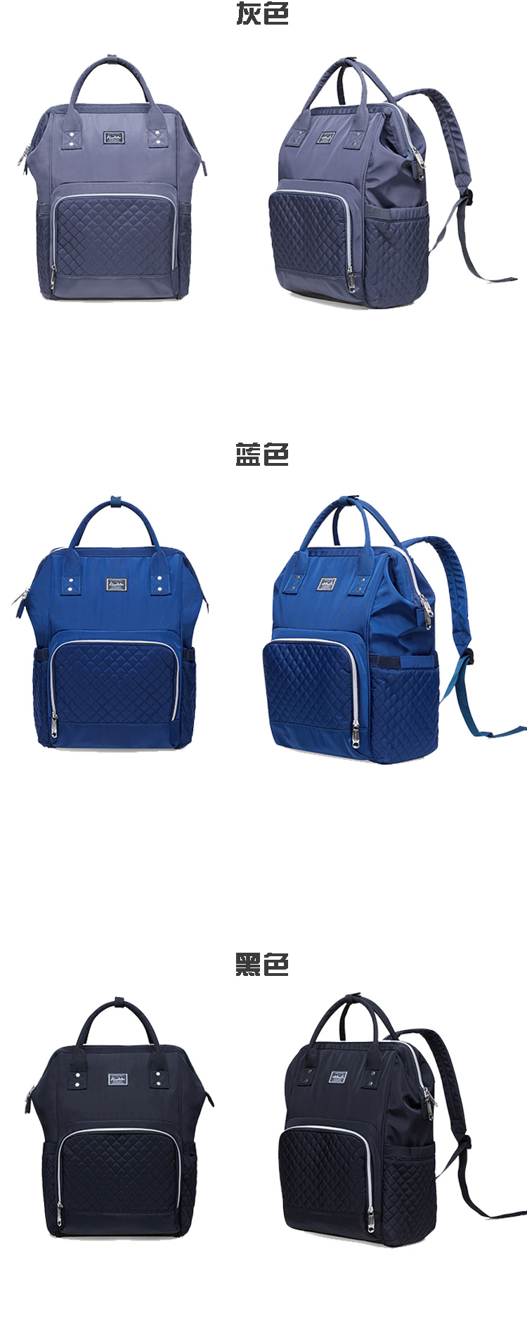 2019 new fashion Diaper bag multi-function Mummy Maternity Nappy Bag Brand Large Capacity Travel Backpack Designer (2)