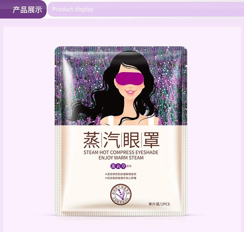 5pcs BIOAQUA Lavender Oil Steam Eye Mask Face Care Skin Dark Circle Eye Bags Eliminate Puffy Eyes Fine Line Wrinkles Anti aging 13