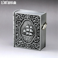 Embossed Books Metal Music Box Clockwork Music Box Birthday Gift Home Collection