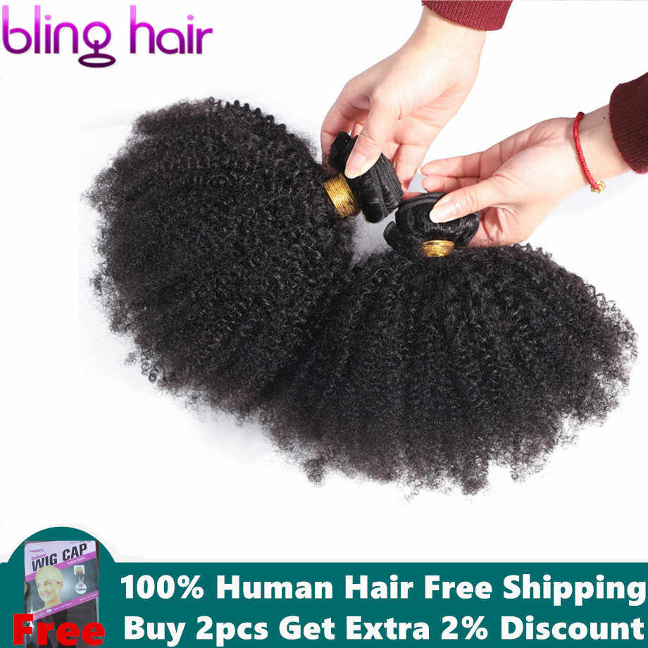 Bling Hair Afro Kinky Curly Hair Bundles 100% Remy Human Hair Extension Brazilian Hair Bundles Natural Color Machine Double Weft