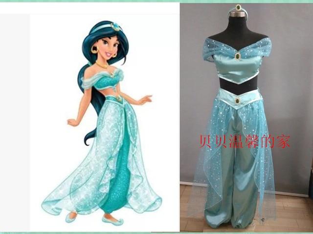 ladies Aladdin Princess Jasmine Dress Party Wedding Women Cosplay ...