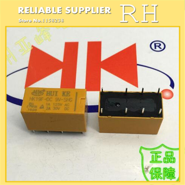 50 قطعة/الوحدة إشارة التتابع HK19F DC9V SHG HK19F DC12V SHG HK19F DC24V SHG 9V 12V 24V 1A 125AVC 30VDC 8PIN