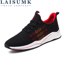 LAISUMK Hot Brand Light Flats Shoes Men Superstar Sneakers Mesh Lace-up Mens Luxury Casual Male Chaussure Homme Breathable Tenis