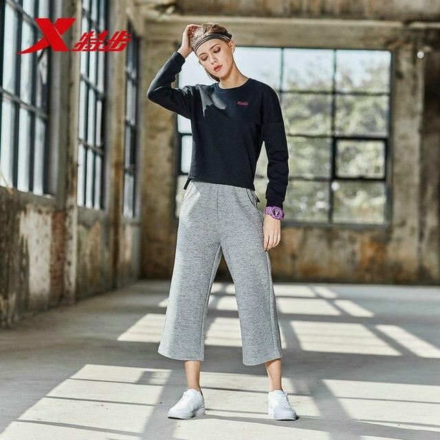 882128629107 Xtep для женщин укороченные брюки 2018 весна новый простой тренд удобные и легкие спортивные training широкие