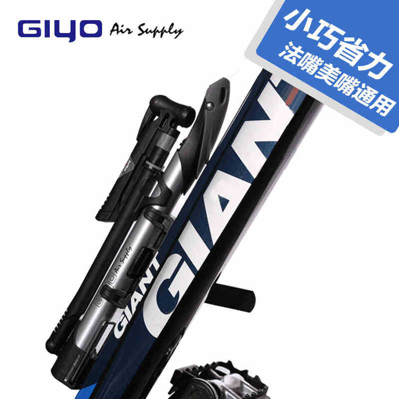 Brand GIYO Ultralight Bike Pump Portable Plastic Material Bomba Bicicleta American gas nozzle Bike Accessories