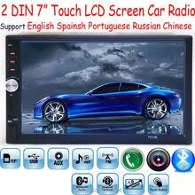 """Nuevo dinar 2 7 """" pulgadas LCD de pantalla táctil reproductor de radio del coche de apoyo 5 idiomas Menu BLUETOOTH manos libres de visión trasera cámara de audio del coche"""