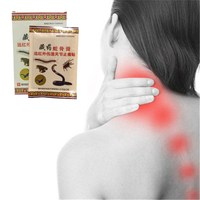 8 pieces/Pack MIYUELENI Cobra blood Magnetic Hyperosteogeny Patch Treatment Bone Pain Spurs Stop Pain Essential oil Essential Oil