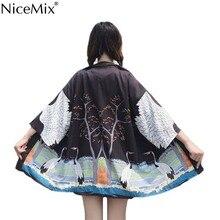 NiceMix Japanese Kimono Harajuku Cardigan Tops Blouse 2019 Summer Casual Long Blusas Vintage Streetwear Chemise Femme New