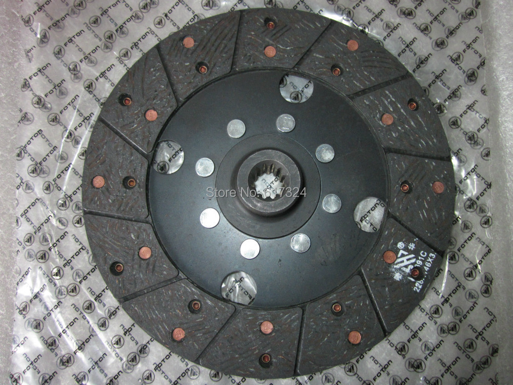 Foton tractor TE324,clutch friction plate assembly, part number:TE300.211C.1 clutch friction