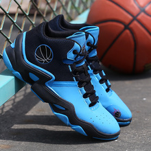 Newest Men Basketball Shoes 2017 Male Ankle Boots Anti-slip outdoor Sport Sneakers  Size EU 39-44