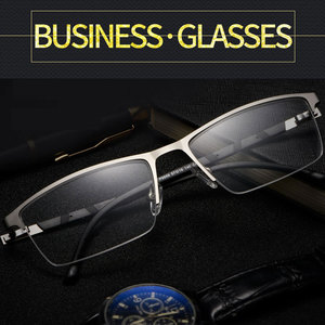 Image 1 - 비즈니스 안경 고품질 알루미늄 마그네슘 남자 여자 일반 광학 안경 거울 안경 안경