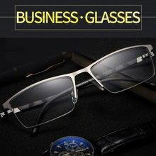 Gafas de negocios de aluminio y magnesio para hombre y mujer, anteojos de negocios, de alta calidad, con lentes ópticas simples