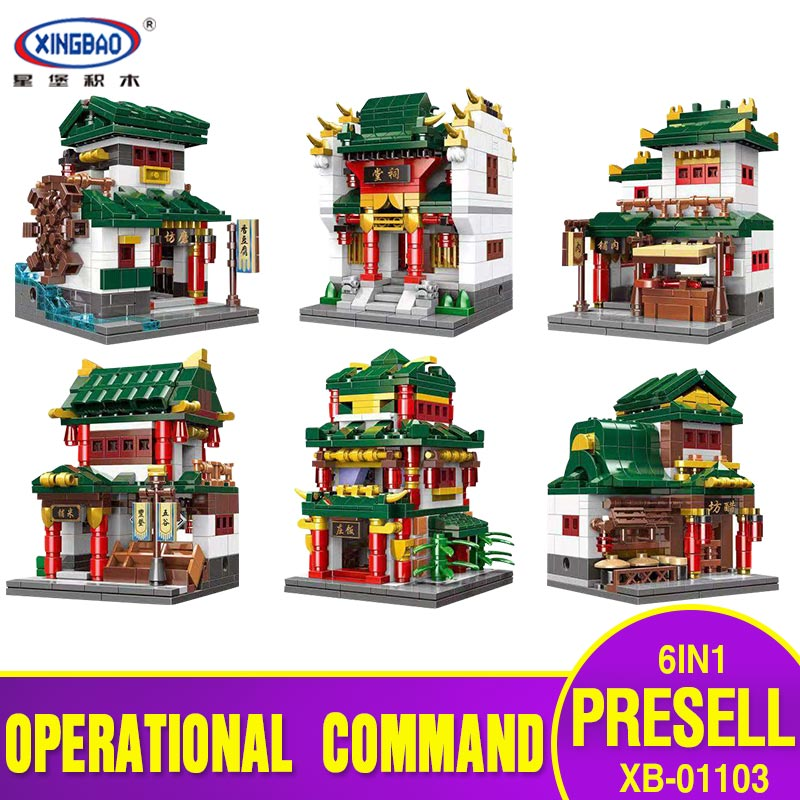 XingBao 01103 Chinese Building Series The 6 in 1 Chinese Street Building Model Set Building Blocks Bricks Kid Toy Christmas Gift xingbao 01102 new zhong hua street series the teahouse library cloth house wangjiang tower set building blocks brick christmas
