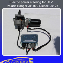Electrical power steering,electric power steering for UTV Polaris Ranger XP 900 Diesel:2012+ (full set)