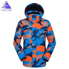 Men Ski Jacket High Quality Winter Snowboard Suit Men's Outdoor Warm Waterproof Windproof Breathable Climbing Skiing Clothes
