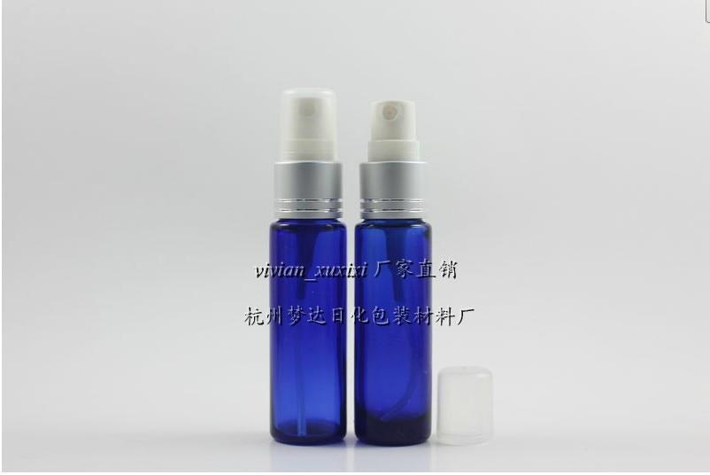 Ml Glass Perfume Atomiser
