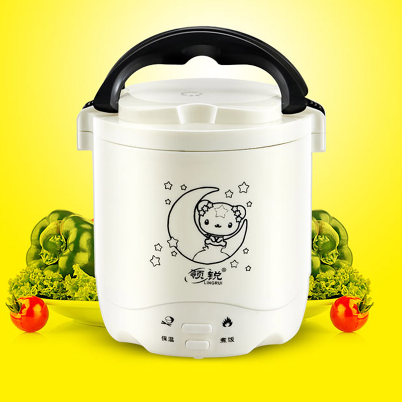 Hot High Quality Electric Mini Rice Cooker Used In House Enough for Two Persons Multifunctional Porridge Soup HY99 JY04 cukyi 1 2l portable electric cooker rice cooker used in house or car enough for 1 2 persons