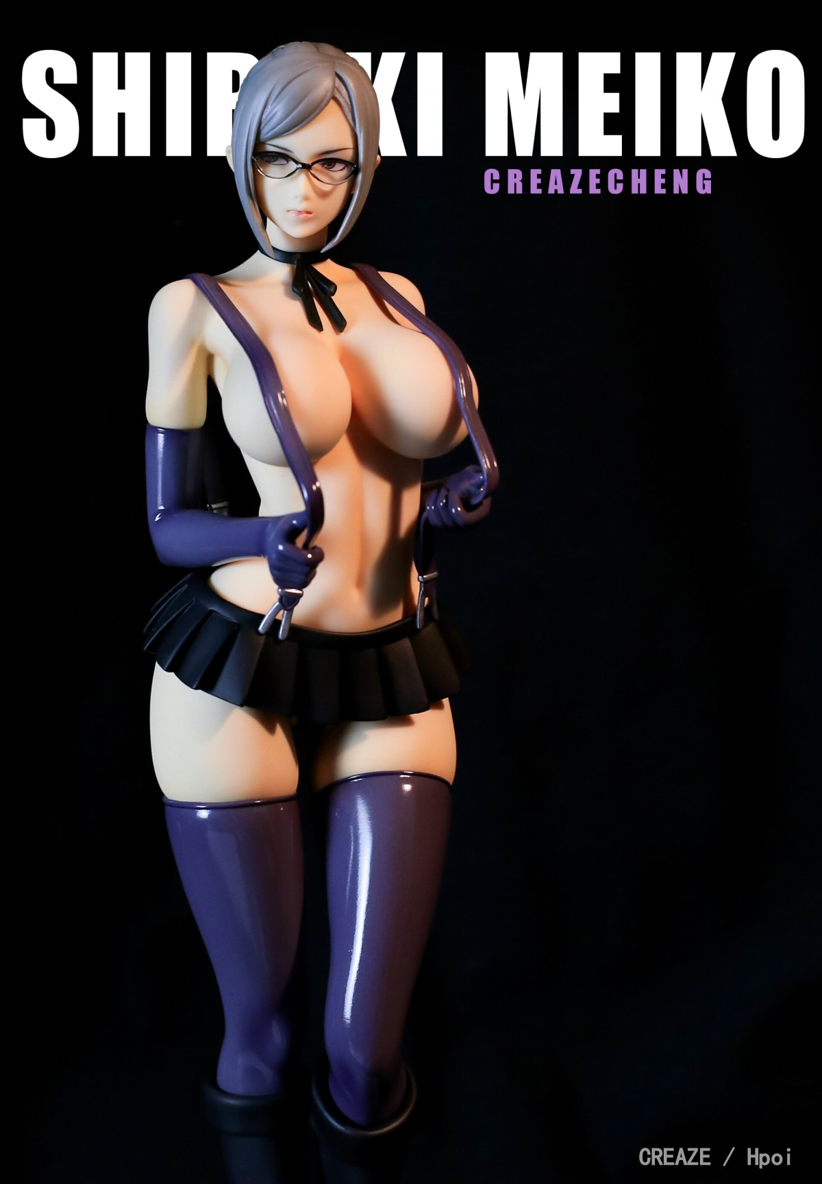 27cm Prison School Meiko Shiraki Sexy Girls Bikini Swimsuit Japanese Anime Action Figure PVC Collection figures Toys Collection 1