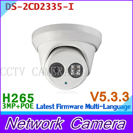 DS-2CD2335-I Multi-language version 3MP CCTV camera POE H.264+, mini dome ip camera 1080P