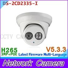 DS-2CD2335-I Multi-language version 3MP CCTV camera POE H.264+, mini dome ip camera 1080P