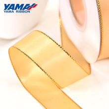 YAMA Gold Edge Satin Ribbon 0.125inch 3mm 500yards/lot for Diy Dress Accessory Wedding Decoration