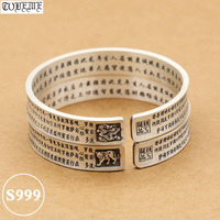 100% 999 Silver Tiger Cuff Bracelet Dragon Cuff Bracelet the Buddhist Heart Sutra Bangle