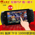 Fashion student handle game player  G68 ultra-thin  touch-screen MP4 MP5 player with 10000 games color in black high quality