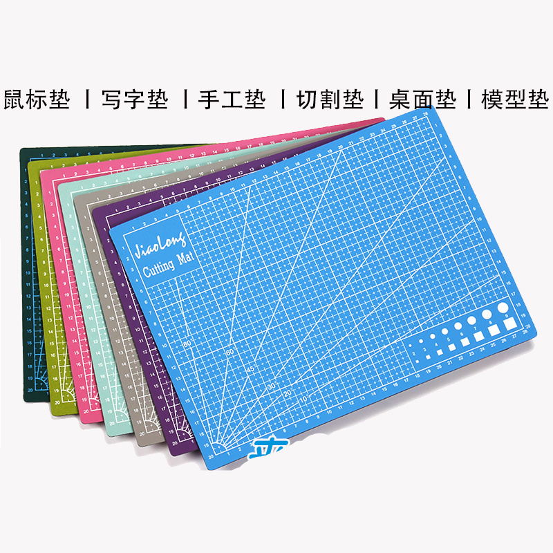 1Pc A4 Colorful Grid Lines Cutting Mat Craft Card Fabric Leather Paper Board 30*22cm