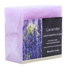 Натуральное эфирное масло лечебное мыло от угрей удалить прыщ сужает поры уход за кожей лица