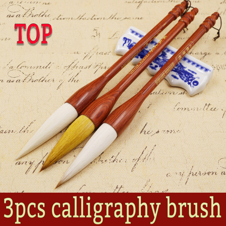 NEW 3PCS Chinese Calligraphy Painting Brushes Set Pen Woolen Weasel Hair