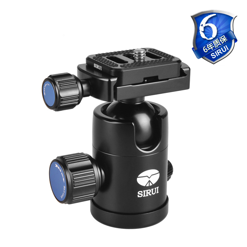 Sirui Tripod Ball Head For Professional Digital SLR Camera Tripod Monopod Ball Head SLR Camera Base Photographic Equipment c10kx sirui a 1205 a1205 tripod professional carbon fiber flexible monopod for camera with y11 ball head 5 section free shipping