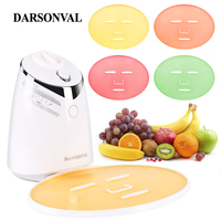 Face Mask Machine DIY Face Mask Maker Automatic Vegetable Face Mask Natural Collagen Fruit Face Mask Machine Beauty Facial SPA