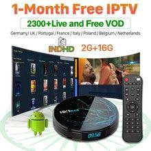 IPTV อินเดียอิตาลีแอฟริกา IP TV HK1 Plus คำปากีสถาน IPTV สมัครสมาชิกเยอรมนีฝรั่งเศส IPTV โปแลนด์ตุรกี Ex   Yu IP TV โซมาเลีย