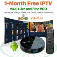 IPTV indie włochy afryki telewizji IP HK1 Plus arabski pakistanu subskrypcja IPTV niemcy francja IPTV polska turcja Ex oferuje IP telewizor z dostępem do kanałów somalii