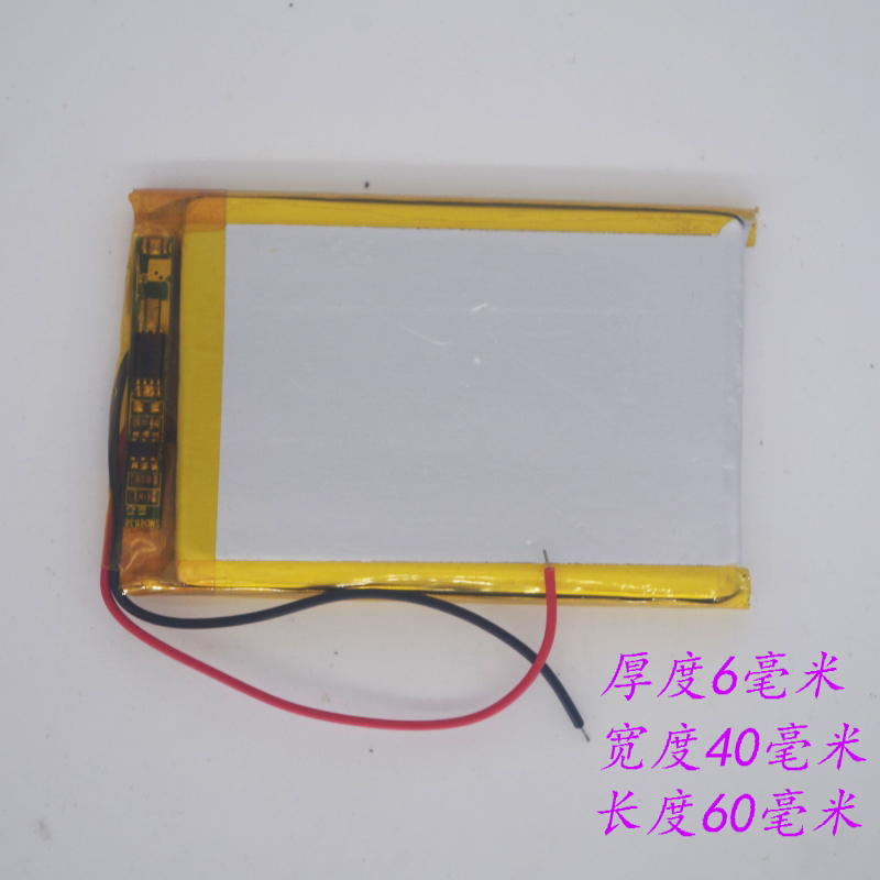 3.7v li po li-ion batteries lithium polymer battery 3 7 v lipo li ion rechargeable lithium-ion for 6040060 navigator driving MP4 image