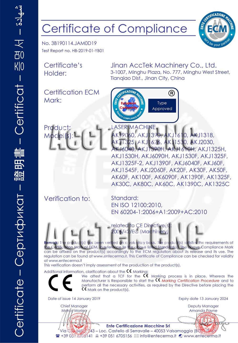 CE for laser_副本