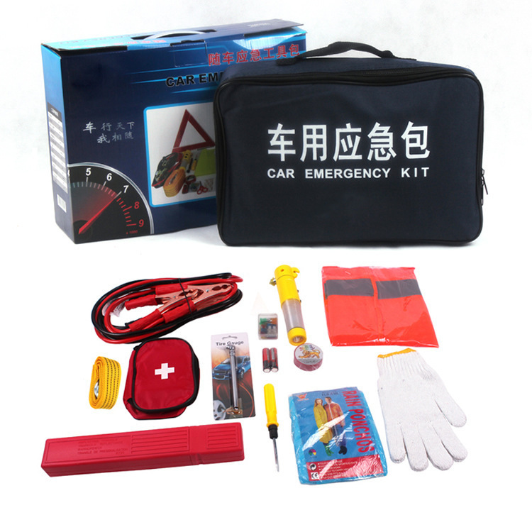 Car Emergency Tool Kit first aid kit car emergency kit rescue ...