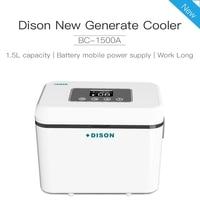 Dison Medical Cryogenic Equipment cooler box Thermostatic Equipment cooler box Insulin Refrigerator 1.5L Super Capacity