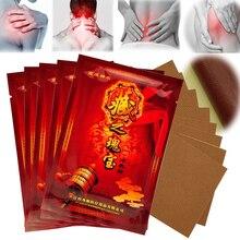 8 шт/1 пакет, медицинский пластырь для снятия боли в суставах, Пластырь от ревматоидного артрита, китайский пластырь для боли, товары для массажа здоровья