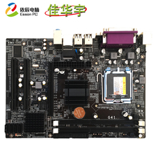 Jiahuayu new G41-771 desktop computer motherboard Support DDR3 quad-core dual-core dual PCI solid capacitor USB2.0 SATA II asus g41 motherboard dg41cn integrated graphics support dual core quad core 775 ddr2