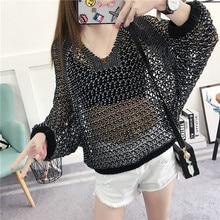 Pull ample à manches longues et col rond pour femme, surdimensionné, style coréen, en tricot