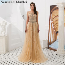 Newland ZhiMei Vintage Beaded Tulle Formal Gown Dress