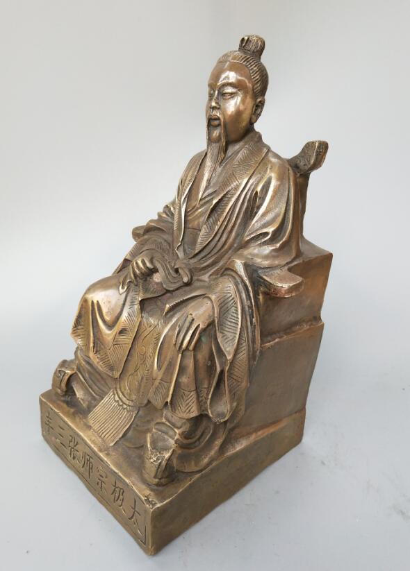 Original Brass Zhang San Feng Statue 2